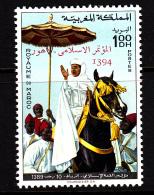 Morocco MNH Scott #227 1d King Hassan II On Horseback - Maroc (1956-...)