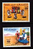 Morocco MNH Scott #300-#301 Set Of 2 Dancers With Tamborines, Handbells - Folklore Festival, Marrakesh - Maroc (1956-...)