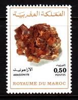 Morocco MNH Scott #313A 50c Aragonite - Maroc (1956-...)