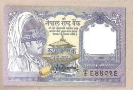Nepal - Banconota Non Circolata Da 1 Rupia - 1995 - Nepal