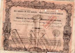 1861 STRADE FERRATE ROMANE - Chemin De Fer & Tramway