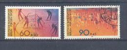 Año 1981 Nº 606/7 Gimnasia Y Atletismo - Berlin (West)
