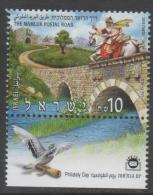ISRAEL ,2015, MNH, MAMLUK POSTAL ROAD, BRIDGES, HORSES,1v+ TAB - Bridges
