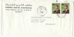 MAROCCO - MAROC - 1994 - 2 X 5,00 - Viaggiata Da Agadir Per Niort, France - Marocco (1956-...)