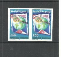 """1996- Tunisia- Imperforated Pair-World Philatelic Exhibition """"CAPEX 96"""" TORONTO CANADA - Stamps"""