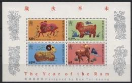 Hongkong 1991 Chinesisches Neujahr: Jahr Des Schafes Block 16 Postfrisch (C8357) - Hong Kong (...-1997)