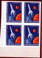 BULGARYA   1959  MNH STAMPS  SPACESTAMP In  IMPERFORATED BLOCK Of 4 - Space