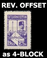 AFGHANISTAN 1953 Independence Shah 125p 4-BLOCK ERROR:rev.offset Red       [Fehler,erreur,errore,fout] - Afghanistan