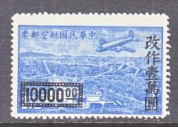 Rep. Of China   C 61  * - 1945-... Republic Of China