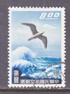 Rep. Of China  C 69   (o) - 1945-... Republic Of China