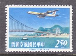 Rep. Of China  C 73   * - 1945-... Republic Of China