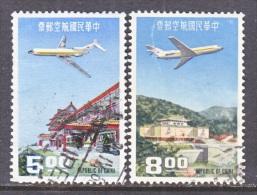 Rep. Of China  C 78-9   (o) - 1945-... Republic Of China