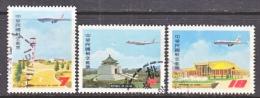 Rep. Of China  C 84-6   (o) - 1945-... Republic Of China