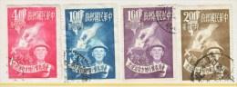 Rep. Of China  1037-40   (o) - 1945-... Republic Of China