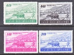 Rep. Of China  1200-03   *  WATER  BUFFALO  FARMING - 1945-... Republic Of China
