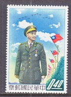 Rep. Of China  1204   * - 1945-... Republic Of China