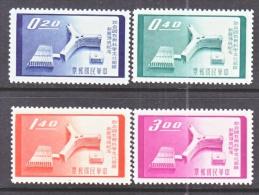 Rep. Of China  1205-8   *  UNESCO - 1945-... Republic Of China