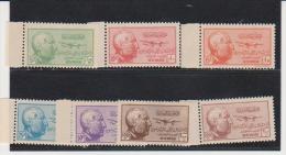 Syria 1945 Scott # C117-C123  MNH Catalogue $25.00 - Syria