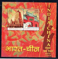 India 2008 Joint Issue With China Miniature Sheet - Mint - Unused Stamps