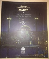 ISLAM The Art Of Writing On The Sky Mahya Illustrated Book Islam - Woordenboeken