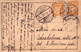 LATVIA-LETTLAND-STAMPS-POSTCARD-CANCEL-CESVAINE-B-3.9.1924. - Letonia