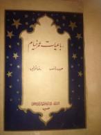 OTTOMAN PERSIAN POET OMAR KHAYYAM Rübaiyyat-ı Ömer Hayyam ILLUSTRATED - Livres, BD, Revues