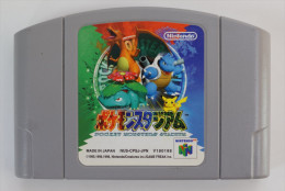 N64 Japanese : Pocket Monsters Stadium NUS-CPSJ-JPN V180188 - Nintendo 64