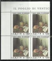 ITALIA REPUBBLICA ITALY REPUBLIC 1981 GIORNATA MONDIALE DELL´ ALIMENTAZIONE QUARTINA BLOCK MNH - 6. 1946-.. Republic