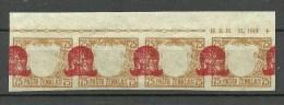 LITAUEN Lithuania 1919 Michel 57 U + ERROR Inverted Print Of Red Center MNH/MH - Litauen