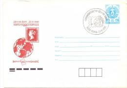 RUSSIA FULL POST AIR MAIL BAPHA 1990 (F160069) - Giochi Olimpici