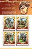 MALDIVES 2015 - Asian Elephant. Official Issue - Elephants