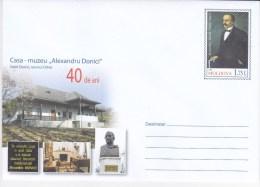 2016 , Moldova , Pre-paid Envelope ; Hause - Museum  A.Donici , Orhei , Writer - Moldova