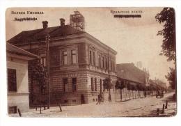 VELIKA KIKINDA NAGYKIKINDA, KRALJEVSKA POSTA 1923   2 SCAN - Serbia