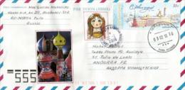 Poupées Russes, Lettre Adressée En Andorre, Avec Timbre à Date Arrivée Au Recto Enveloppe - Games
