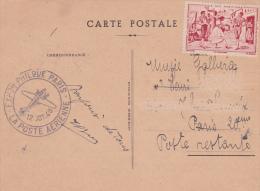 """VIGNETTE """""""" AIDE AUX MUSICIENS / LE BOLERO """""""" Sur CP EXPO POSTE AERIENNE PARIS 1943 AFFRT N°307 + 552 - Musique - WW2 - Music"""