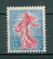 Collection FRANCE ; 1960 ; Y&T N° 1233 A ( Type II) ; Lot :  ; Oblitéré - Oblitérés