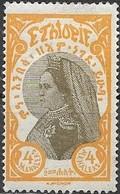 ETHIOPIA 1928 Empress Zauditu - 4m. - Olive And Yellow   MH - Ethiopie
