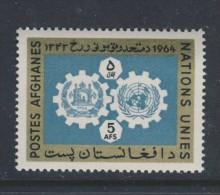 AFGHANISTAN 1964 ONU   YVERT  N°775  NEUF MNH** - Afghanistan