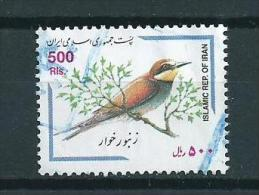2000 Iran 500r. Birds,oiseaux,vögel,vogels Used/gebruikt/oblitere - Iran
