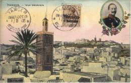 Allemagne. Le Kaizer à Tanger AS0101 - Familles Royales
