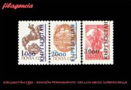 ASIA. KIRGUISTÁN MINT. 1993 EMISIÓN PERMANENTE. SELLOS DE LA URSS SOBRECARGADOS - Kyrgyzstan