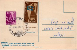 Israel 1956 S.S. Zion Paquebot / Ship Mailed Postcard VIII - Ships