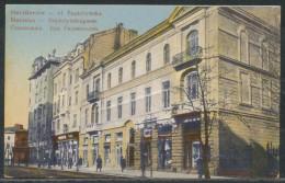 Ukraine   -     Stanislawow - Ul. Sapiezynska             Feldpost - Ukraine