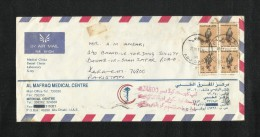 United Arab Emirates UAE Air Mail Postal Used Cover Abu Dhabi  To Pakistan  Eagle Birds Aniaml - Abu Dhabi
