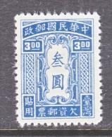 Formosa J 2    * - 1888 Provincia China