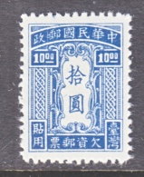 Formosa J 4   * - 1888 Chinese Province