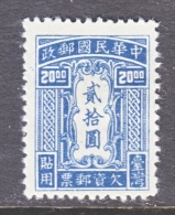Formosa J 5   * - 1888 Province Chinoise