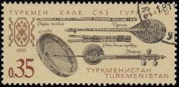 TURKMENISTAN - Scott #28 Musical Instruments / Used Stamp - Turkmenistan