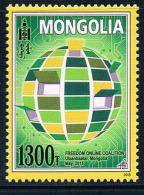 ME0934 Mongolia 2015 International Internet Conference New 1 - Mongolei
