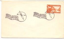 YUGOSLAVIA JUGOSLAVIJA 1960 DRZAVNO PRVENSTVO MARIBOR 3  (F160075) - 1945-1992 Socialist Federal Republic Of Yugoslavia